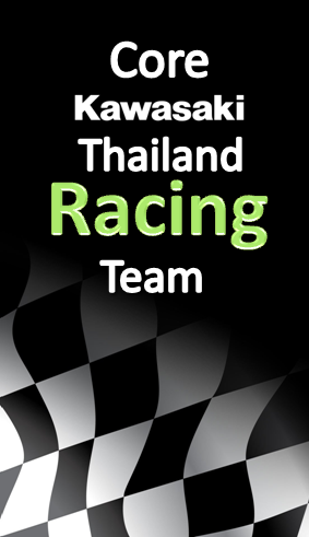 Core Kawasaki