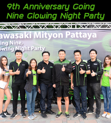 9th Anniversary Going Nine Glowing Night Party