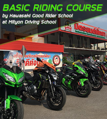 BASIC RIDING COURSE by Kawasaki Good Rider School