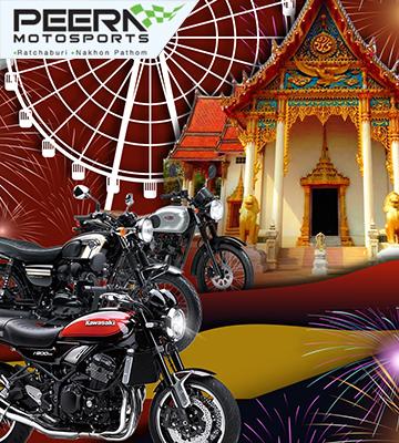 Peera MotoSports จัดแสดงรถในงานนมัสการพระแท่นดงรัง