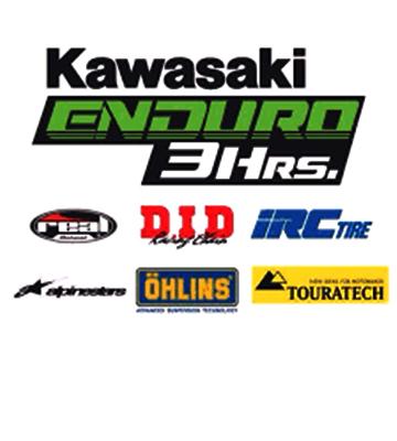 สายฝุ่นห้ามพลาด ! กับรายการ Kawasaki Enduro 3 Hrs. 2018 ที่จะมาระเบิดความมันส์กันในปีนี้