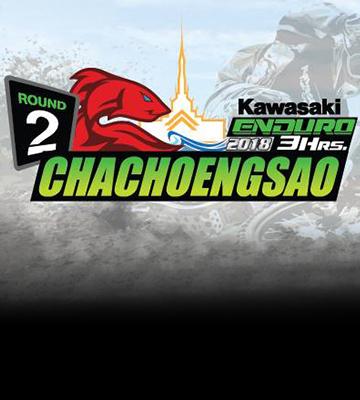 Kawasaki Enduro 3Hrs.2018 สนามที่ 2วันที่ 4-5 สิงหาคม 2561ณ สนามชั่วคราว โครงการอ่างเก็บน้ำคลองสียัด ต.ท่าตะเกียบ อ.ท่าตะเกียบ จ.ฉะเชิงเทรา