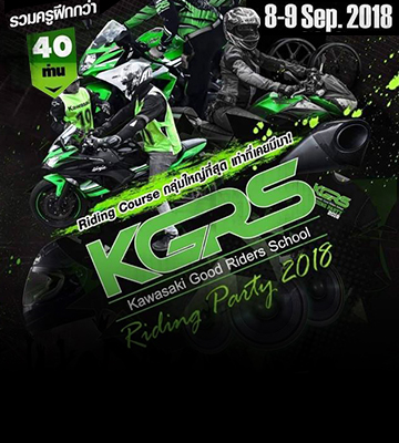 KGRS RIDING PARTY 2018 by 8 SPEED KHAOYAI