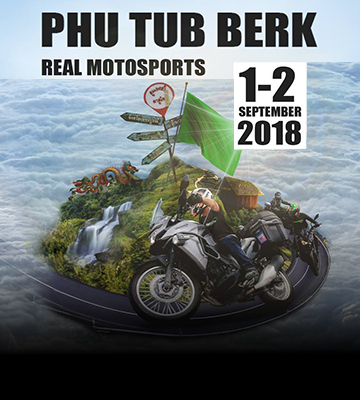 """Real MotoSports Road To ภูทับเบิก"" ทริปสุดฟินกับ ทะเลหมอก จุดชมวิวที่ดีที่สุด พร้อมที่พักใกล้ชิดธรรมชาติ"