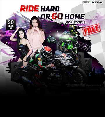 """Ride Hard or Go Home"" by PeeraMotoSports"