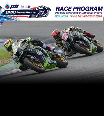 สัปดาห์นี้ห้ามพลาด!! ร่วมส่งกำลังใจให้กับทั้งคู่ใน PTT BRIC Superbike 2018 สนาม 4 (สนามสุดท้าย)