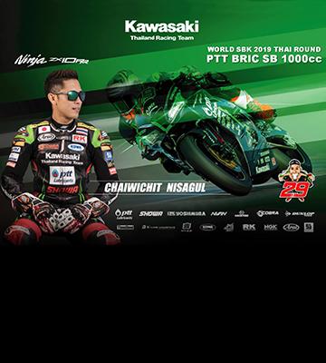 """Kawasaki Thailand Racing Team เดินเครื่องเต็มสูบ ส่งอีก 1 ขุนพล """"ซีเค"""" ลงซัพพอร์ทเรซในรายการ WorldSBK 2019"""