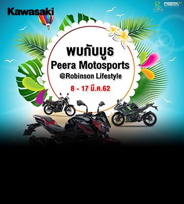 พบกับ Kawasaki Peera Motosportsได้ที่ Robinson Lifestyle Ratchaburi จ.ราชบุรี