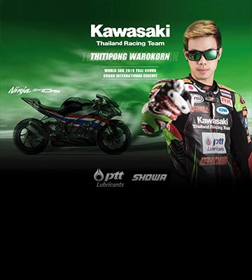 ห้ามพลาด!! สัปดาห์แห่งการแข่งขันรถจักรยานยนต์ทางเรียบระดับโลกในประเทศไทย WorldSBK 2019