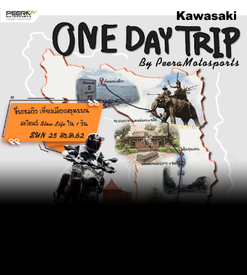 One Day Trip By Peera Motosports