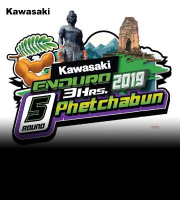 ความมันส์เร้าใจ!! สายฝุ่นห้ามพลาด!! สนามปิดฤดูกาล Kawasaki Enduro 3hrs 2019