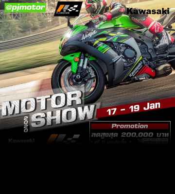 Motor Show @ โรบินสันสกลนคร By คาวาซากิ พี.เจ.มอเตอร์