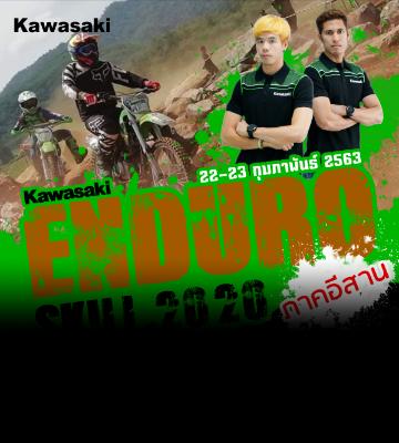 อัพสกิลทางฝุ่นกับ Kawasaki Enduro Skill 2020 ภาคอีสาน!!!