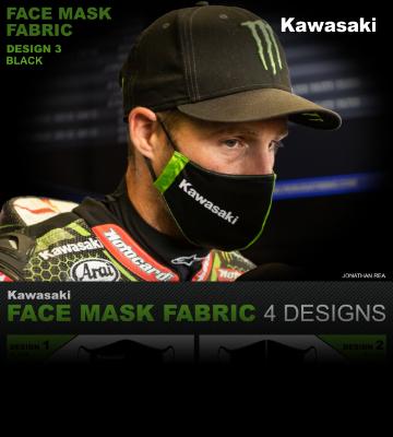 ของมันต้องมี!! FACE MASK FABRIC By Kawasaki