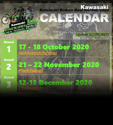 Calendar!! Kawasaki Enduro New Normal 2020