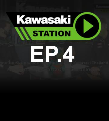 """""""ทำความรู้จักผู้อยู่เบื้องหลังความสำเร็จ Kawasaki Thailand Racing Team"""" By Kawasaki Station EP4"""