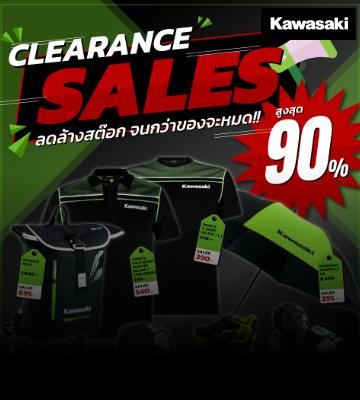 Clearance Sale ลดกระหน่ำ จัดใหญ่ ทะลายสต๊อก จนกว่าของจะหมด!!
