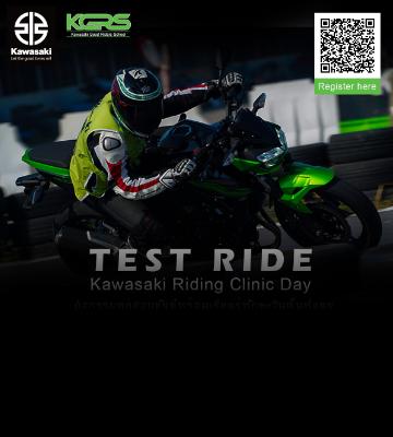 TEST RIDE   Kawasaki Riding Clinic Day